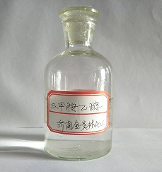 三甲胺乙醇溶液.jpg