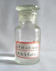 二甲胺四氢呋喃溶液.jpg