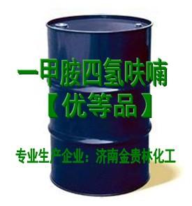 一甲胺四氢呋喃溶液(医药级)