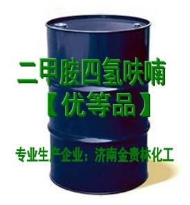 二甲胺四氢呋喃溶液(医药级)