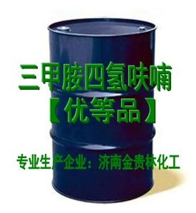 三甲胺四氢呋喃溶液(医药级)